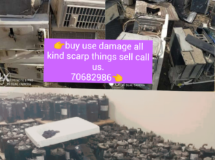 Dear are customers we are buyers All kinds damage