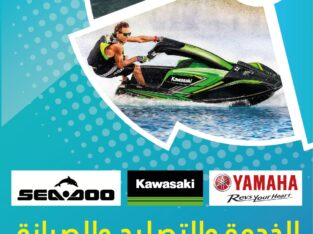 SPEED BOAT/ JETSKI and All types of bikes repair