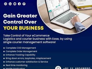 Courier Software, Courier Management Software